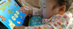 Review: Berenstain Bears' Big Bedtime Book for iPhone and iPad