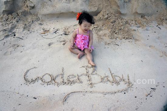coderbaby-sand