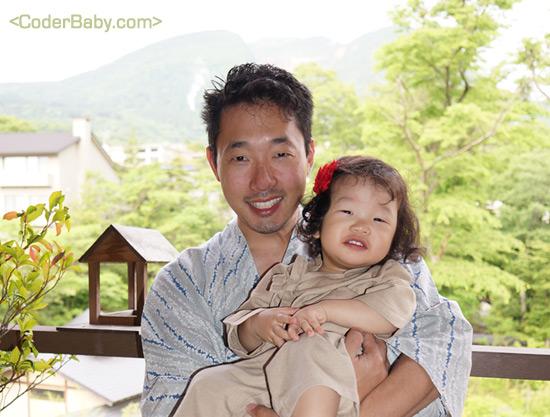 Hakone with Daddy